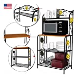 NEW Kitchen Baker's Rack Utility Microwave Stand Storage Cart Workstation Shelf