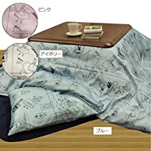 AliceKotatsu (Japanese foot warmer) futon cover For 80-90cm Blue MADE IN JAPAN