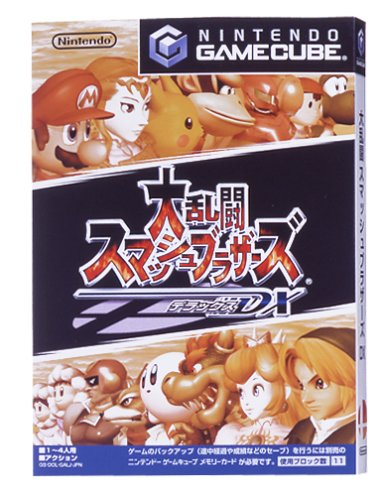 Nintendo Smash Brothers DX [Japan Import]