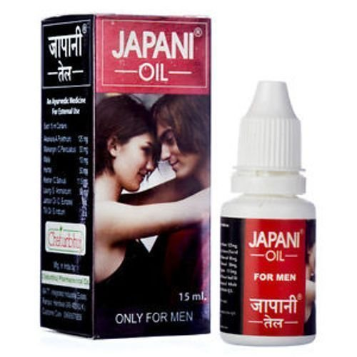 japani sex massage