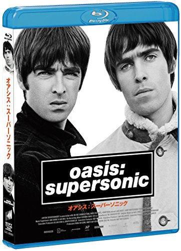 Oasis: Super Sonic (Standard Version) [Blu-ray]