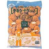 ロイヤルシェフ チキンナゲット 1kg(50個) 【冷凍】