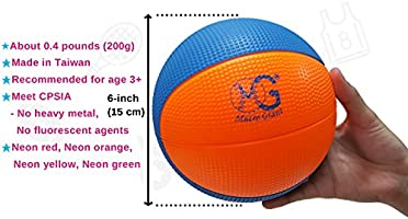 Macro Giant - Juego de 4 balones de baloncesto de espuma suave de ...