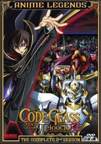 Code Geass: Lelouch of the Rebellion (Complete Second Season) by Bandai Entertainment