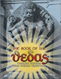 The Book of the Vedas: Timeless Wisdom from Indian Tradition (Quarto Book)