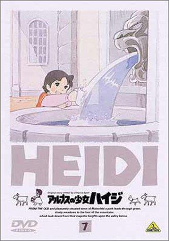 アルプスの少女ハイジ(07) [DVD]