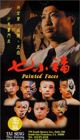 Painted Faces [VHS] - Pak Ban