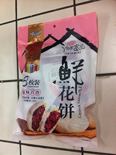 Flower cake Lily flower 8 packs, special snack food 1600 grams from Yunnan China by JOHNLEEMUSHROOM