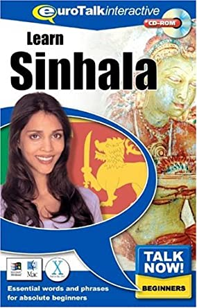 talk now learn sinhala essential words and phrases for absolute