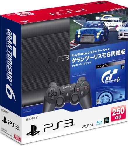 プレイステーション3本体 チャコール・ブラック(HDD 250GB) スターターパック グランツーリスモ6同梱版