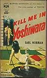 img - for Kill Me in Yoshiwara book / textbook / text book