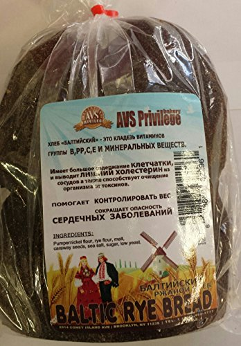 Baltic Rye Bread Pack of 4