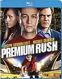 Premium Rush (+ UltraViolet Digital