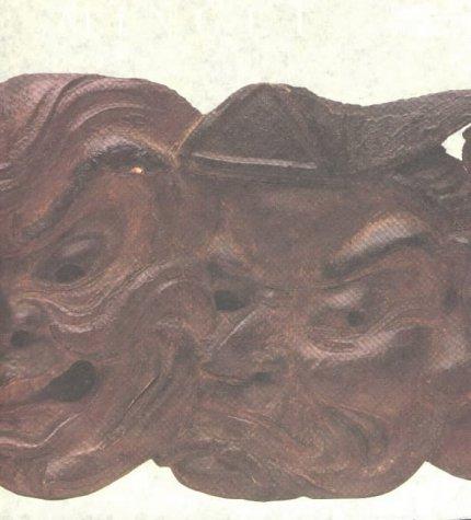 Mingei: Folk Arts of Japan