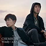 Windy / ユメノツヅキ(通常盤)