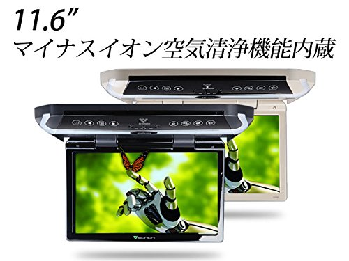 11.6インチフリップダウンモニター メタルグレー 高画質WSVGA画面 HDMI入力&IRヘッドホン対応 マイナスイオン空気清浄機能内蔵 FMTL0147Z B018JQOQPG