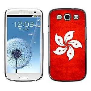 diy phone caseYOYO Slim PC / Aluminium Case Cover Armor Shell Portection //Hong Kong Grunge Flag //Samsung Galaxy S3diy phone case