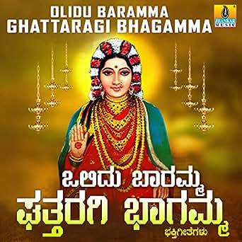 Oho Ho Shubhadina by K  Yuvaraj on Amazon Music - Amazon com