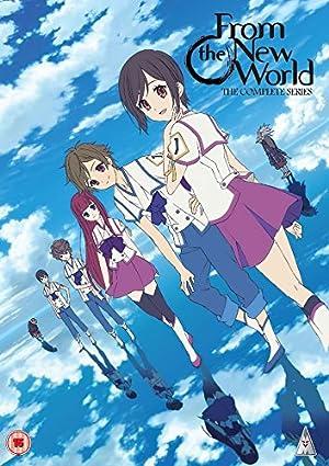 新世界より DVD