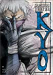 Samurai Deeper Kyo: V2 Curse of the T...
