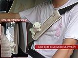 Tianmei 2Pcs Bear Doll Styling Faux Suede Car Seat