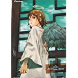 Haibane-Renmei: V.1 New Feathers