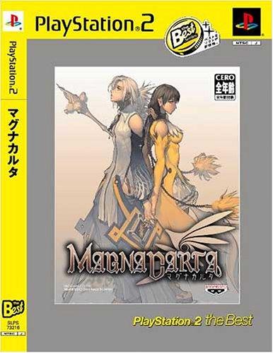 - Magna Carta (PlayStation2 the Best) [Japan Import]