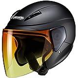 マルシン(MARUSHIN) バイクヘルメット セミジェット M-520XL 【アンバーグラデシールド】 マットブラック XLサイズ(61-62cm未満) M-520XL