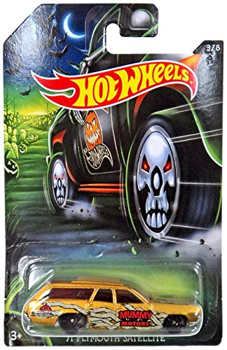 Hot Wheels 2017 Happy Halloween '71 Plymouth Satellite #3/8 Gold -