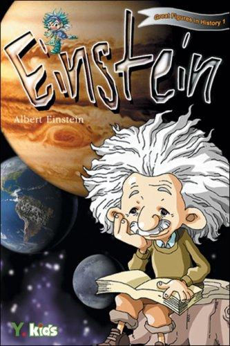 Einstein (Great Figures in History series)