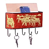 Barkclothed Key and Mail Holder Rack Organizer Wall Mount for Entryway, Kitchen, Office - Zebra Print