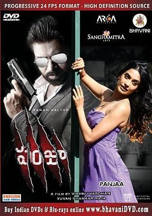 Jai Bhavani 2 Full Movie Hd 1080p Download