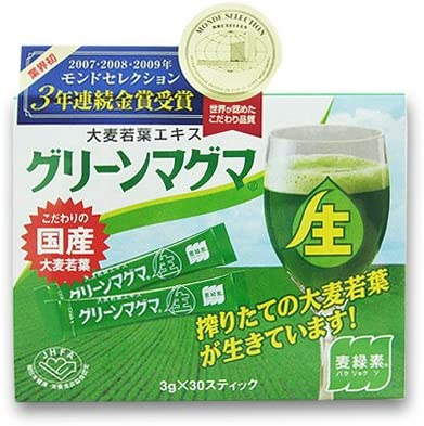 大麦若葉エキス グリーンマグマ 3g×30スティック