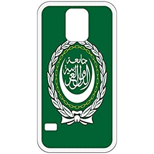 Arab League Flag White Samsung Galaxy S5 Cell Phone Case - Cover by runtopwell