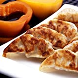 Order Wholesale Tasty Pork Potstickers for Party - Gourmet Frozen Beef Appetizers (Set of 4 Trays)