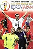 Official Review Of The World Cup 2002 - Import Zone 2 UK (anglais uniquement) [Import anglais]