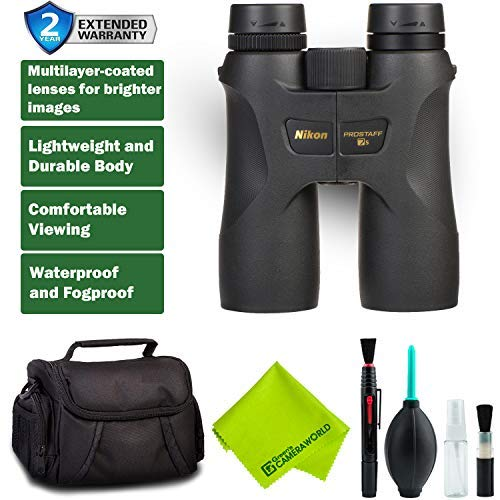 extended warranty for binoculars - 2