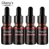 Best Men Sex Pills - 4Pcs Fast Growth Herbal Developpe Penis Enlargement Oil Review