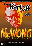 Mr. Wong Collection (Mr. Wong, Detective / Mystery Of Mr. Wong / Mr. Wong In Chinatown / The Fatal Hour / Doomed To Die / Phantom Of Chinatown) (2DVD)