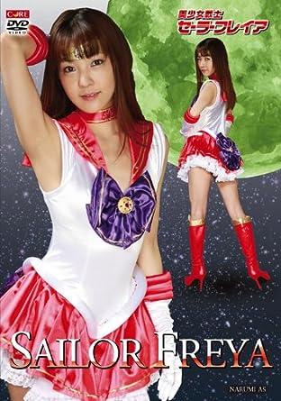 With sarah japanese av model something