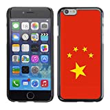 STPlus China Chinese Flag Hard Cover Cas