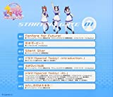 Game Music (Azumi Waki, Marika Takano, Machico) - Uma Musume Pretty Derby Starting Gate 01 [Japan CD] LACA-15621