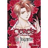 Ceres Celestial Legend, Vol. 5: The Progenitor
