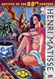 Henri Matisse (Artists of the 20th Century)