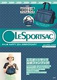 LESPORTSAC 日本上陸 HAPPY 25th ANNIVERSARY! 2013 SPRING/SUMMER style3 レイク ピン ドット (宝島社ブランドムック)
