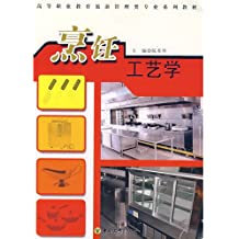 higher vocational education tourism management major textbook series: cooking technology