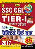 Kiran's SSC CGL Tier – I Exam Self Study Guide – Cum – Practice Work Book - 2060 (Hindi)