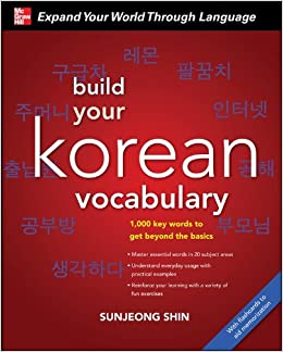 Book Build Your Korean Vocabulary with Audio CD
