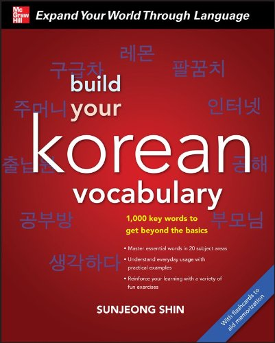 Build Your Korean Vocabulary with Audio CD
