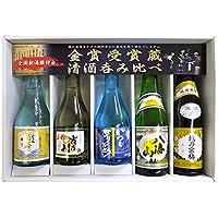 人気新潟 金賞受賞酒蔵 飲み比べセット300mll×5本 (いつもありがとうラベル付き)